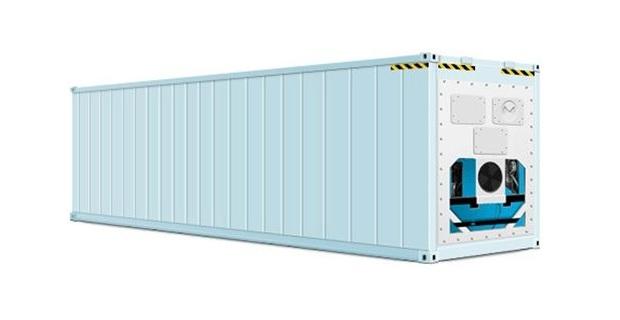 Морской контейнер рефрижератор